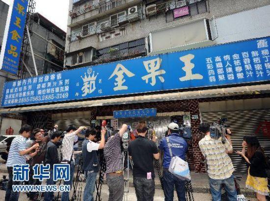上海全面排查已入境台湾问题产品