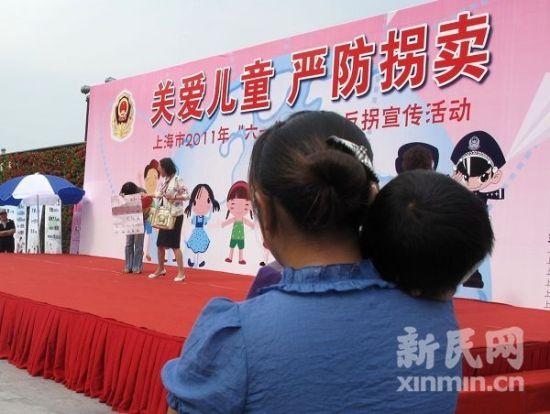 上海6月将启动失踪儿童快速查询机制