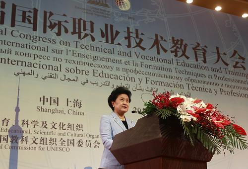 第三届国际职业技术教育大会在沪开幕 刘延东出席并致辞